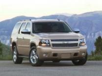 Купить Chevrolet Tahoe с пробегом
