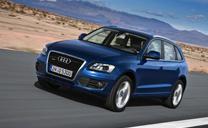 Купить Audi Q5 с пробегом