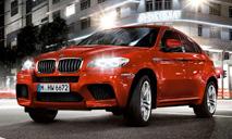 Купить BMW X6 с пробегом