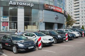 Отзыва об автосалоне автомир в москве автосалоны ленд ровер ягуар в москве