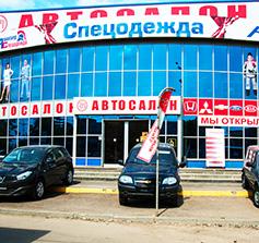 Москва автосалон реал моторс отзывы проверить автомобиль перед покупкой на арест и залог