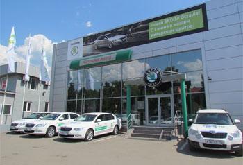 Автосалон олимпик москва купить новую хонду в автосалоне москвы