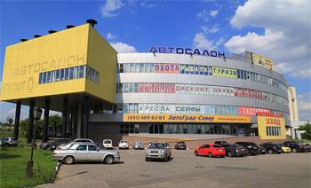 Драйв авто автосалон москва продажа бизнеса автосалон москва