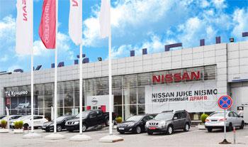 Ниссан автосалон кунцево москва официальный сайт покупка авто в кредит под залог авто