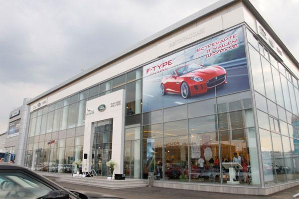 Автосалоны премиум в москве залог на автомобиль в салоне когда вернут деньги