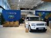 Дженсер Land Rover
