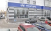 Автосалон Автомир на Щелковской