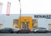 Автосалон Рольф Полюстрово Renault