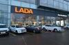 Автосалон Лада Центр Пулково