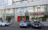 Автосалон Автоцентр на Таганке