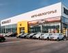 Автосалон Авто-Белогорье Renault